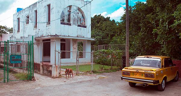 Куба (12)