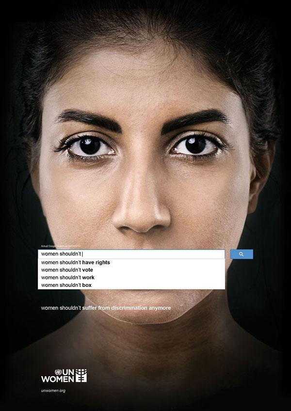 Сексизмът (4)