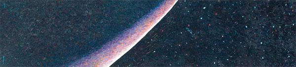 Планетарна свита (1)