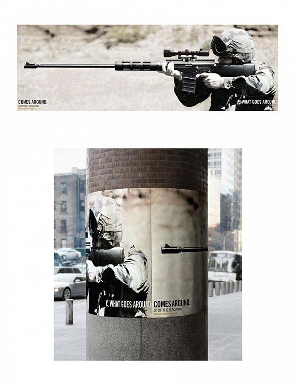 Сериозна реклама II (14)
