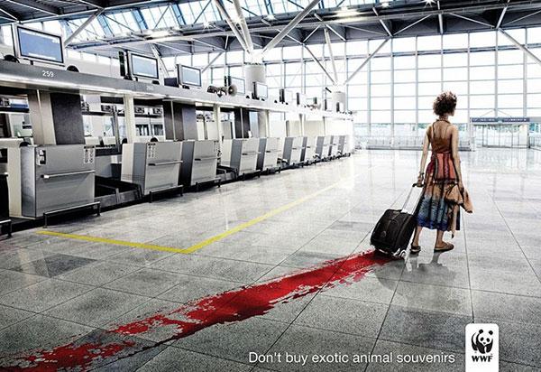 Сериозна реклама II (13)